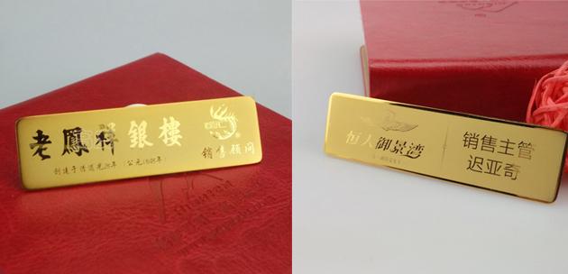 定制胸牌高度标识专业15年经验,值得您的信赖, 深圳市高度标识设